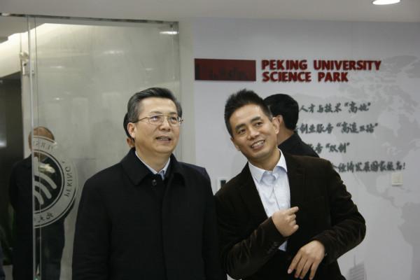 西安市委常委,宣传部长吴键,副市长赵敏,市委副秘书长,政研室主任冯涛